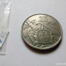 Monedas Franco: 25 PESETAS 1957 *65 1965 FRANCISCO FRANCO ESTRELLA 65. Lote 162846698