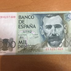 Monedas Franco: BILLETE 1000 PESETAS 1979 PLANCHA. Lote 163416508