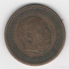 Monedas Franco: 1 PESETA 1947, ESTRELLA 52 CON ERROR. Lote 165260694