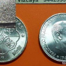 Monedas Franco: ESPAÑA 100 PESETAS 1966 * 19 67 TIPO 1 PLANO PLATA SIN CIRCULAR FRANCO ESTADO ESPAÑOL SC 1967. Lote 195178260