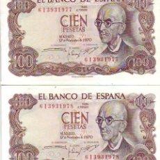 Monedas Franco: CIEN PESETAS 1970 PAREJA CORRELATIVA. Lote 168887220