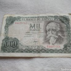 Monedas Franco: BILLETE DE 1000 PESETAS DE 1971. Lote 171499415