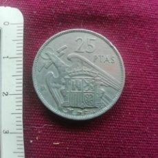 Monedas Franco: 25 PESETAS DE 1957. BA. BARCELONA. Lote 172294313