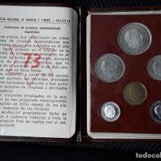 Monedas Franco: CARTERA PRUEBA NUMISMÁTICA 1973. FNMT.. Lote 195339190