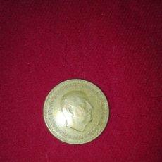 Monedas Franco: FRANCO 1 PESETA AÑO 1966 ESTRELLA 71. Lote 173144343