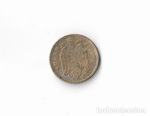 Monedas Franco: MONEDA 1 PESETA 1953 * 56 - Foto 2 - 173594150