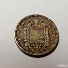 Monedas Franco: PESETAS 1947. Lote 173645422