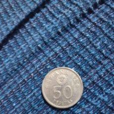 Monedas Franco: 50 PESETAS 1980 MUNDIAL 82. Lote 173673489