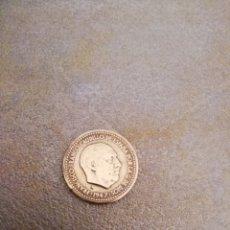 Monedas Franco: MONEDA DE 1 PESETA DEL AÑO 1947 . Lote 173876814