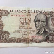 Monedas Franco: CIEN PESETAS - MANUEL DE FALLA - 17 NOVIEMBRE 1970. Lote 173960314