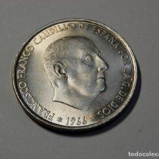 Monedas Franco: 100 PESETAS DE PLTA DE FRANCO DEL AÑO 1966 ESTRELLA 66.SIN CIRCULAR. Lote 174137539