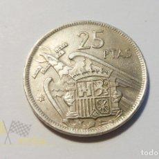 Monedas Franco: MONEDA DE 25 PESETAS - 1957 *75. Lote 177135832