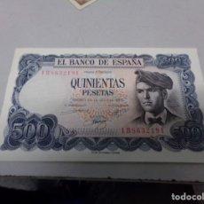 Monedas Franco: BILLETE QUINIENTAS PESETAS 1971 PLANCHA. Lote 177193604
