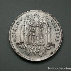 Monedas Franco: 5 PESETAS. FRANCISCO FRANCO. 1949 - ESTRELLA 50. MODULO GRANDE. Lote 177753743