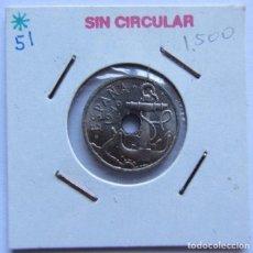 Monedas Franco: MONEDA DE 50 CÉNTIMOS (SIN CIRCULAR) DEL AÑO 1949.. Lote 178389260