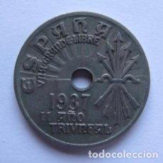 Monedas Franco: MONEDA DE 25 CÉNTIMOS DE 1937, AÑO TRIUNFAL.. Lote 178390888