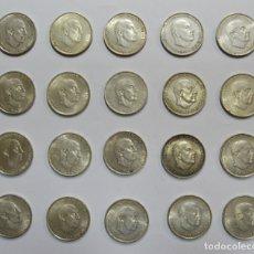 Monedas Franco: CONJUNTO DE 20 MONEDAS DE 100 PESETAS DE PLATA DEL ESTADO ESPAÑOL, VARIAS FECHAS. LOTE 2008. Lote 178896120