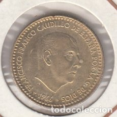 Monedas Franco: MONEDA FRANCO 1 PTA 1966*72 LOTE DE 20 PIEZAS SIN CIRCULAR. Lote 178908357