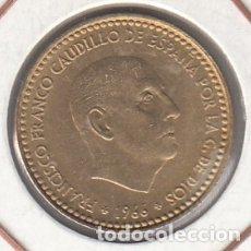Monedas Franco: MONEDA FRANCO 1 PTA 1966*69 LOTE DE 10 PIEZAS SIN CIRCULAR. Lote 178961135