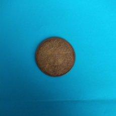 Monedas Franco: MONEDA ( 1 PESETA FRANCO AÑO 1944 ). MÁS MONEDAS ANTIGUAS EN MÍ PERFIL.. Lote 179025307