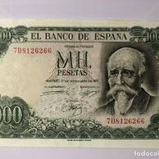 Monedas Franco: BILLETE DE 1000 PESETAS 1971 SC. Lote 179212045