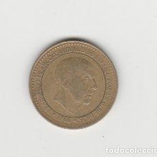 Monedas Franco: VARIANTE- 1 PESETA-1966*19-71. Lote 182451606