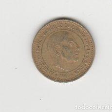 Monedas Franco: VARIANTE- 1 PESETA-1966*19-72. Lote 182451665
