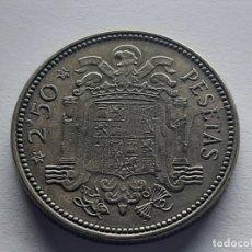 Monedas Franco: MONEDA 2.50 PESETAS 1953 *54 EBC MUY BONITA. Lote 182644265