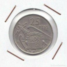 Monedas Franco: FRANCO. 25 PESETAS DE 1957 SERIE BA - BARCELONA 1 EXPOSICIÓN IBEROAMERICANA.. Lote 182790757
