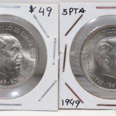 Monedas Franco: LOTE DE 2 MONEDAS SIN CIRCULAR, 1949. Lote 183498683