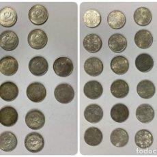 Monedas Franco: ESPAÑA. LOTE DE 20 MONEDAS DE PLATA DE 100 PESETAS. 1996. ESTRELLA * 19 - 68 * . Lote 183649066