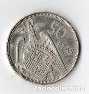 Monedas Franco: 50 PESETAS DE FRANCO DE 1957 ESTRELLAS 73 CALIDAD PROOF - Foto 2 - 183741743