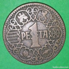 Monedas Franco: 1 PESETA 1944. Lote 184837810