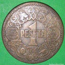 Monedas Franco: 1 PESETA 1944. Lote 184838832