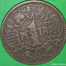 Monedas Franco: 1 PESETA 1944. Lote 184838883