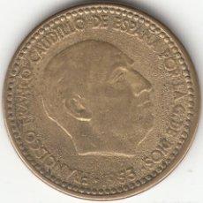 Monedas Franco: FRANCO: 1 PESETA 1953. DEFECTO EN EL METAL. Lote 186330812