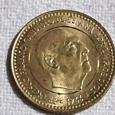 Monedas Franco: ERROR - 1 PESETA 1966 *75 - CÍRCULO EN ANVERSO - SC/BU. Lote 187541693