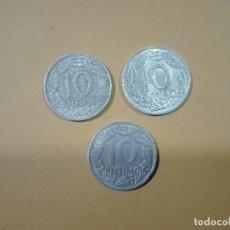 Monedas Franco: 3 MONEDAS DE 10 CENTIMOS DE PESETA AÑO 1959 ESPAÑA. Lote 188441796