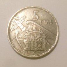 Monedas Franco: 5 PESETAS 1957. SERIE BA. EXPOSICIÓN IBEROAMERICANA . Lote 189303570