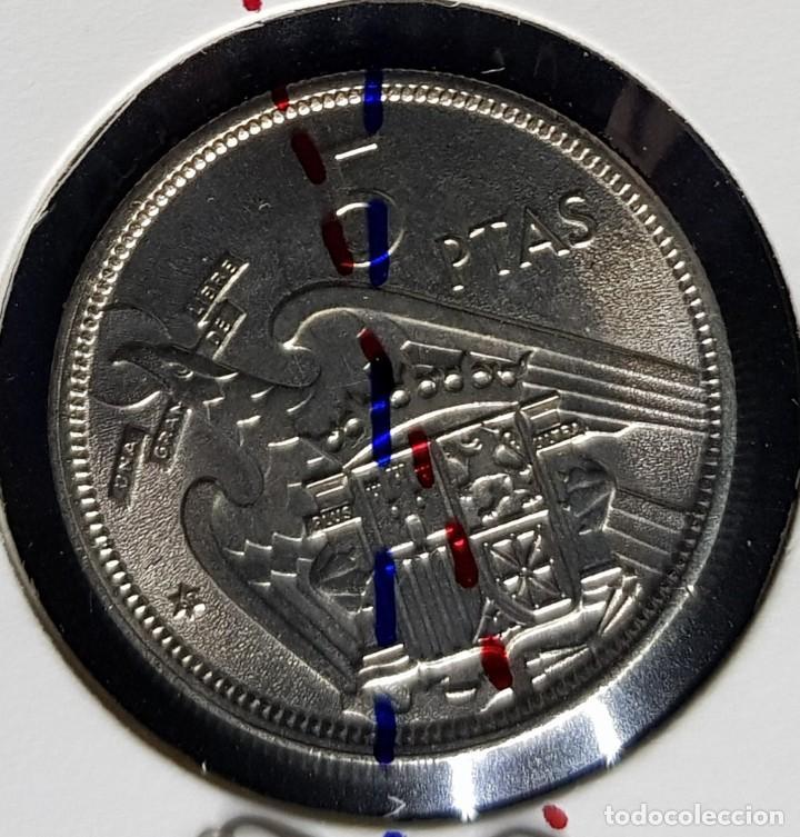 VARIANTE ERROR - 5 PESETAS 1957 *69 - SIN CIRCULAR - GIRADA 15º (Numismática - España Modernas y Contemporáneas - Estado Español)