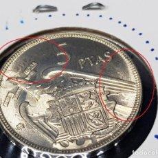 Monedas Franco: VARIANTE ERROR - 5 PESETAS 1957 *65 - SIN CIRCULAR - LARGA INCUSION. Lote 190874758