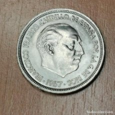 Monedas Franco: 25 PESETAS 1957 *58 SC BRILLO ORIGINAL. Lote 191874552