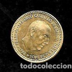 Monedas Franco: MONEDA DE 1 PESETA - ESTADO ESPAÑOL - 1966-69. Lote 191926530