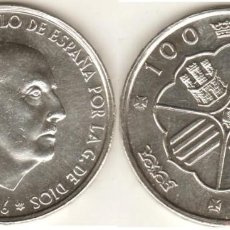 Monedas Franco: MONEDA PLATA 100 PESETAS FRANCO 1966. 19 GRAMOS.. Lote 192055911