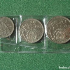 Monedas Franco: BARCELONA 1957 SÉRIE BA _ MONEDAS DE 5, 25 Y 50 PESETAS _ LOS 3 VALORES _ VER FOTOS.!!. Lote 192132470