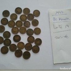Monedas Franco: 30 - MONEDAS FRANCO 1 PESETA AÑO 1947 - NO LIMPIADAS - NO CLASIFICADAS. Lote 193763116