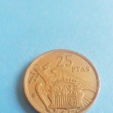 Monedas Franco: MONEDA DE 25 PESETAS - FRANCO-AÑO 1957 ESTRELLA 58. Lote 194195928