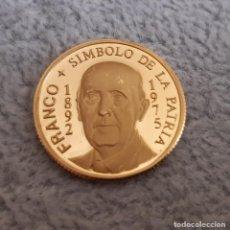 Monedas Franco: MONEDA MEDALLA 7 GRAMOS ORO (EMISIÓN ESPECIAL FRANCISCO FRANCO). Lote 194214576