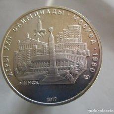 Monedas Franco: RUSIA . 5 RUBLOS DE PLATA ANTIGUOS . TOTALMENTE NUEVA. Lote 194236932