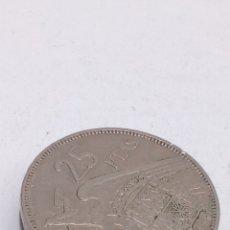 Monedas Franco: 4 MONEDAS 25PESETAS AÑO1957 E66. Lote 194269178